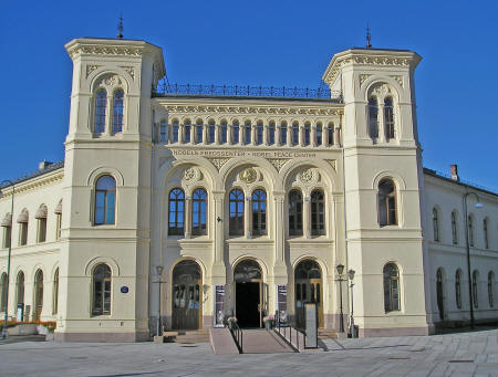 Nobel Peace Center in Oslo Norway
